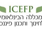 ICEFP heb עברית