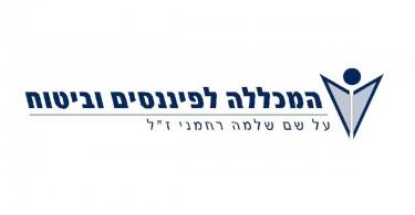 לוגו המכללה לפיננסים